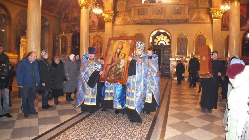 В Днепродзержинск прибыла реликвия (фото) - фото 1