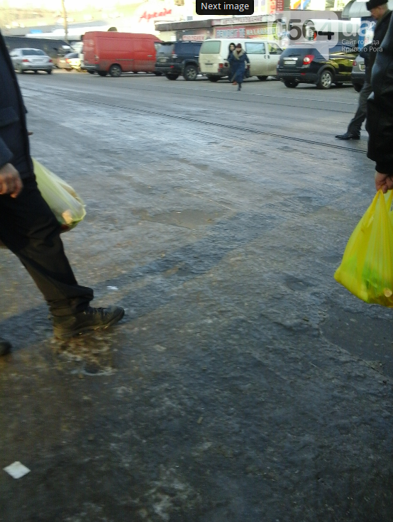 В Кривом Роге: прохожие спасли жизнь женщине, Катриченко отчитался об очистке дорог, а два вуза хотят выйти из состава КНУ (фото) - фото 3