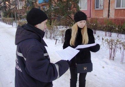 Спасатели Кривого Рога провели рейд в жилых секторах и помогли инвалидам по хозяйству (ФОТО) (фото) - фото 1