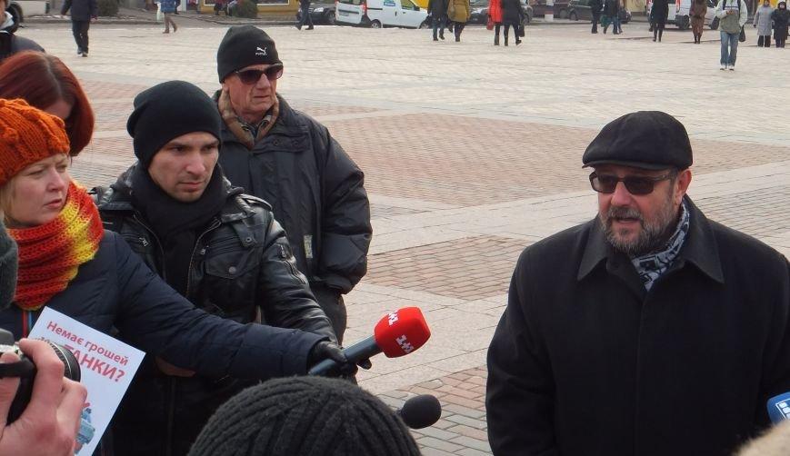 В Кировограде митинговали журналисты (фото) (фото) - фото 1