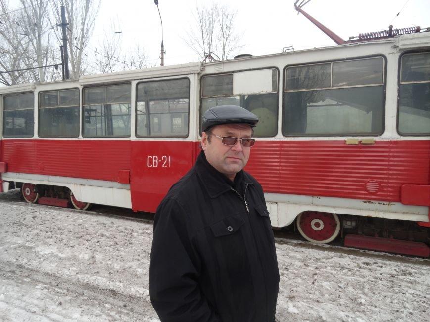 Выяснилось почему  мариупольцы замерзают в трамваях (ФОТО) (фото) - фото 1
