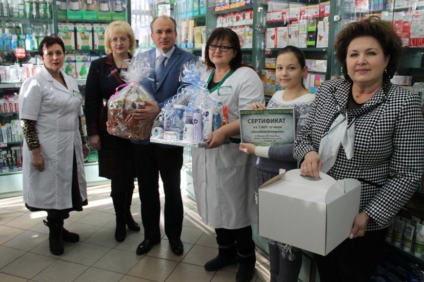 Благотворительность: в Мариуполе отметили Международный день инвалидов (ФОТО), фото-1