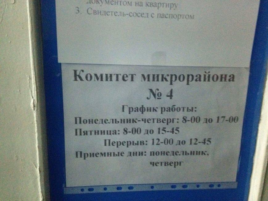 В Краматорске с переселенцев требовали лишние документы (фото) - фото 1