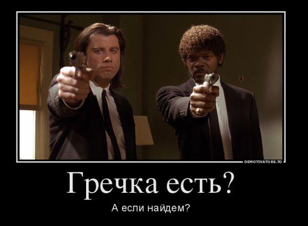 Цены на гречку выросли в Петербурге до ста рублей (фото) - фото 1