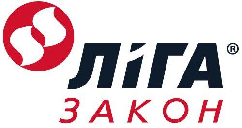 LZ_logo_2014
