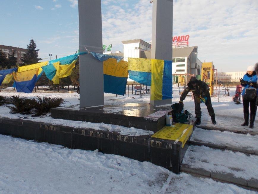 Украинский флаг с мыслями мариупольцев отправится на Майдан (ФОТО) (фото) - фото 1