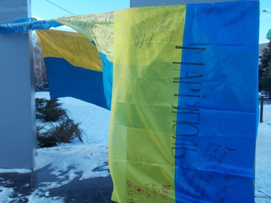 Украинский флаг с мыслями мариупольцев отправится на Майдан (ФОТО) (фото) - фото 3