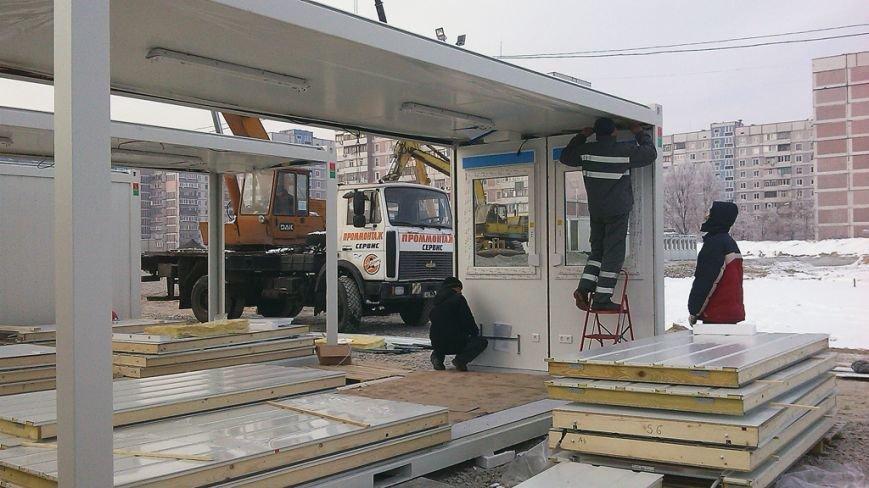 В Днепродзержинске устанавливают модульные дома для переселенцев (фото) - фото 1