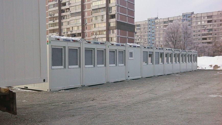 В Днепродзержинске устанавливают модульные дома для переселенцев (фото) - фото 2