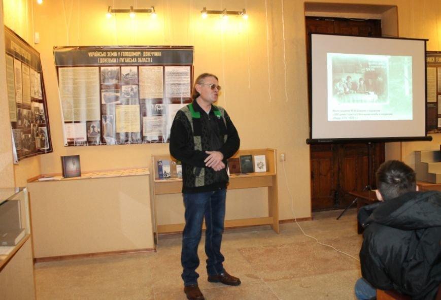 Служба безопасности Украины презентовала в Артемовске выставку, посвященную Голодомору 32-33 годов, фото-3