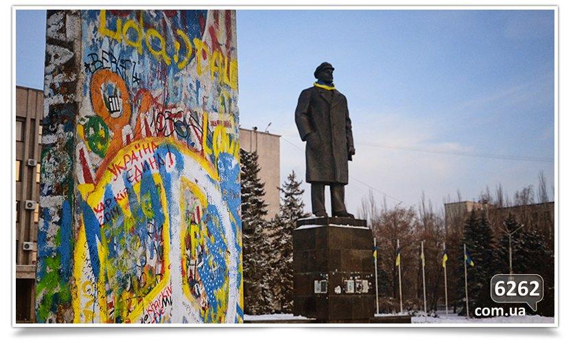 Гость из Германии привёз в Славянск часть Берлинской стены. (фото) - фото 4