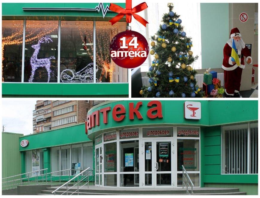 Новогодние сюрпризы от аптечной сети «Ильич-Фарм» (фото) - фото 1