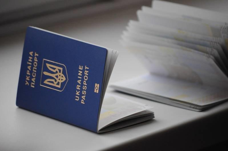 Как будет выглядеть биометрический паспорт, фото-2