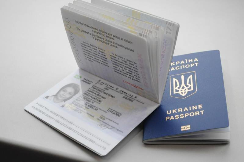 Как будет выглядеть биометрический паспорт, фото-1