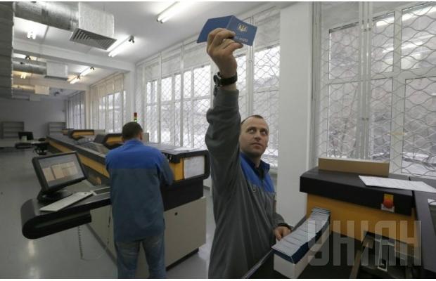 В Киеве презентовали украинские биометрические паспорта (ФОТО) (фото) - фото 1