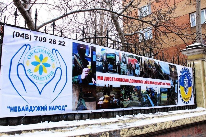 «Апгрэйд» украинской армии от одесских волонтеров: одеть, обогреть, вооружить и накормить (фото) - фото 1