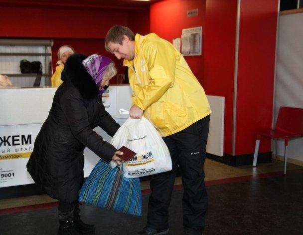 Ринат Ахметов высоко оценил бескорыстную помощь волонтеров жителям Донбасса (фото) (фото) - фото 4