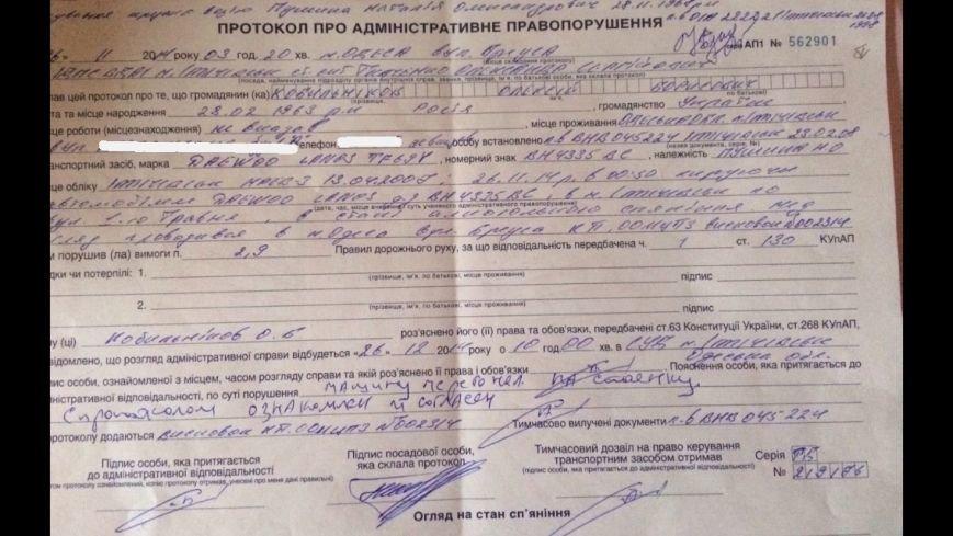 Главу ильичевских спасателей Кобыльникова остановили за вождение в нетрезвом виде (ДОКУМЕНТЫ) (фото) - фото 1