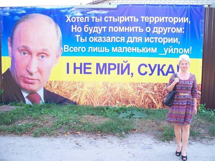 На Харьковщине появилось «предупреждение Путину» (ФОТО), фото-1