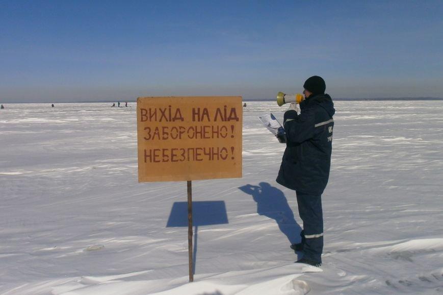 В Кривом Роге на водоемах замечено более 30 рыболовов (фото) - фото 1