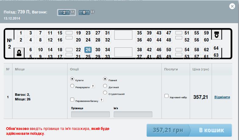 Screenshot - 05.12.2014 - 10:37:01