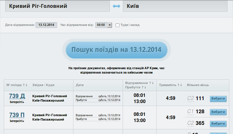 Screenshot - 05.12.2014 - 10:35:58