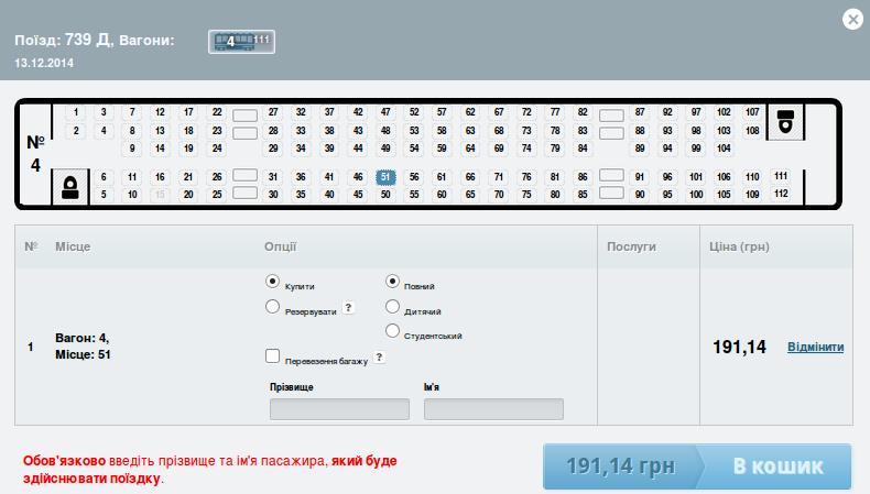 Screenshot - 05.12.2014 - 10:37:40