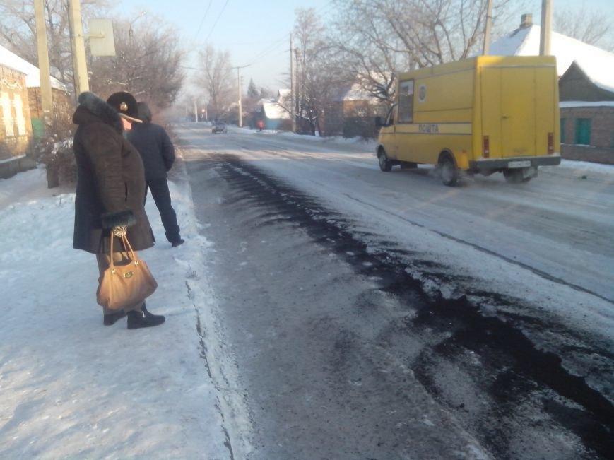 В Артемовске повысилась опасность дорожного движения, фото-1