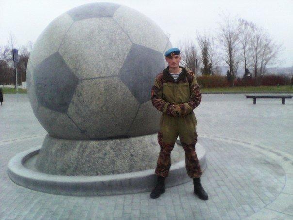 Под Мариуполем погиб российский десантник (фото) - фото 1