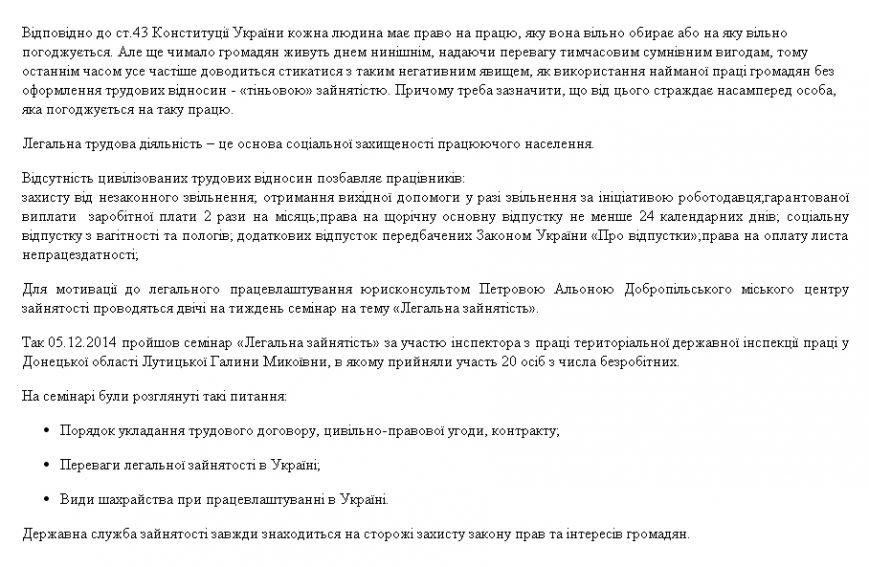 ЦЗ_семинар