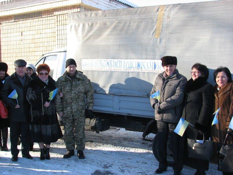Запорожские интернаты собрали помощь для военных (ФОТО) (фото) - фото 2