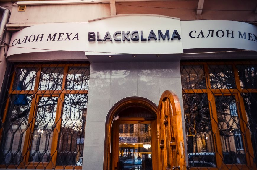 BlackGlama: Шубки из Финляндии, Греции и Норвегии ждут вас в Симферополе (фото) - фото 2