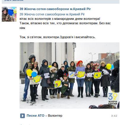 Screenshot - 05.12.2014 - 16:20:22