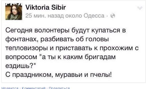 Screenshot - 05.12.2014 - 15:42:13
