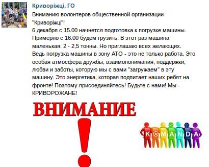 Screenshot - 05.12.2014 - 16:19:13