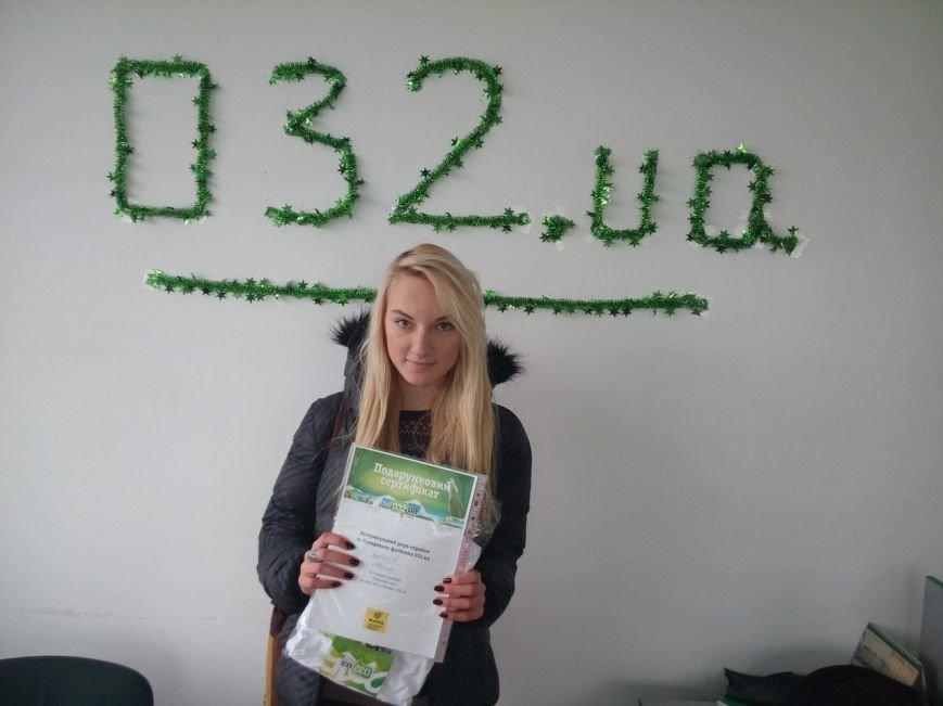 """Переможці конкурсу """"Привітай нас"""" від 032.ua отримали цінні призи. Знайомтеся (ФОТО) (фото) - фото 3"""