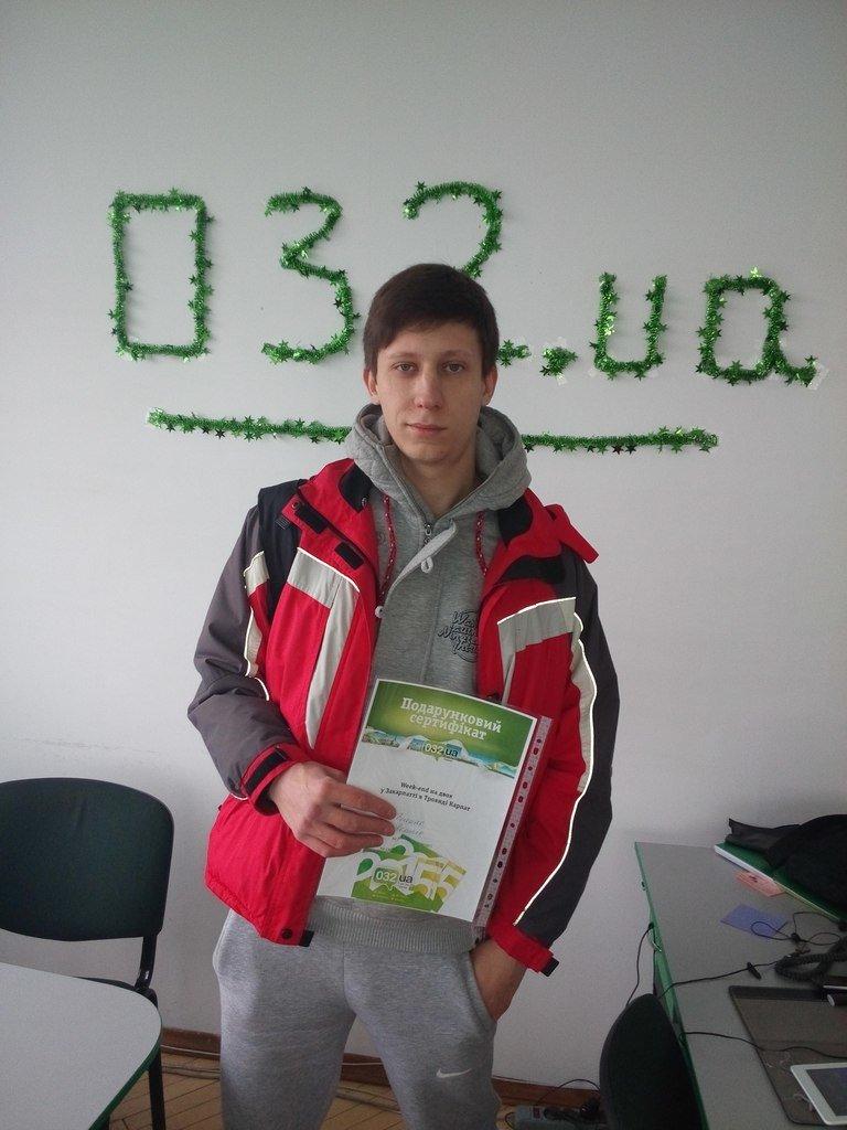 """Переможці конкурсу """"Привітай нас"""" від 032.ua отримали цінні призи. Знайомтеся (ФОТО) (фото) - фото 1"""