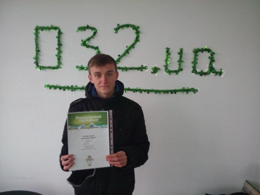 """Переможці конкурсу """"Привітай нас"""" від 032.ua отримали цінні призи. Знайомтеся (ФОТО) (фото) - фото 2"""