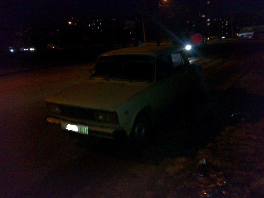 В Кировограде автомобиль сбил пешехода (фото) - фото 1