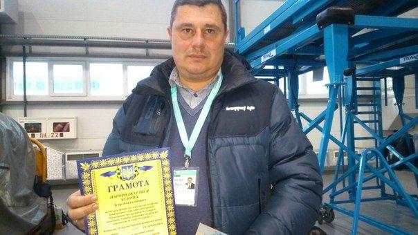 В Днепропетровском аэропорту отметили день волонтера и воздушных сил Украины (фото) - фото 5