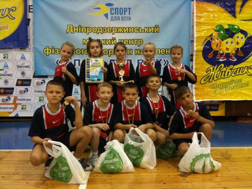 В Днепродзержинске подвели итоги соревнования  «Спорт для всех - здоровье нации», фото-7