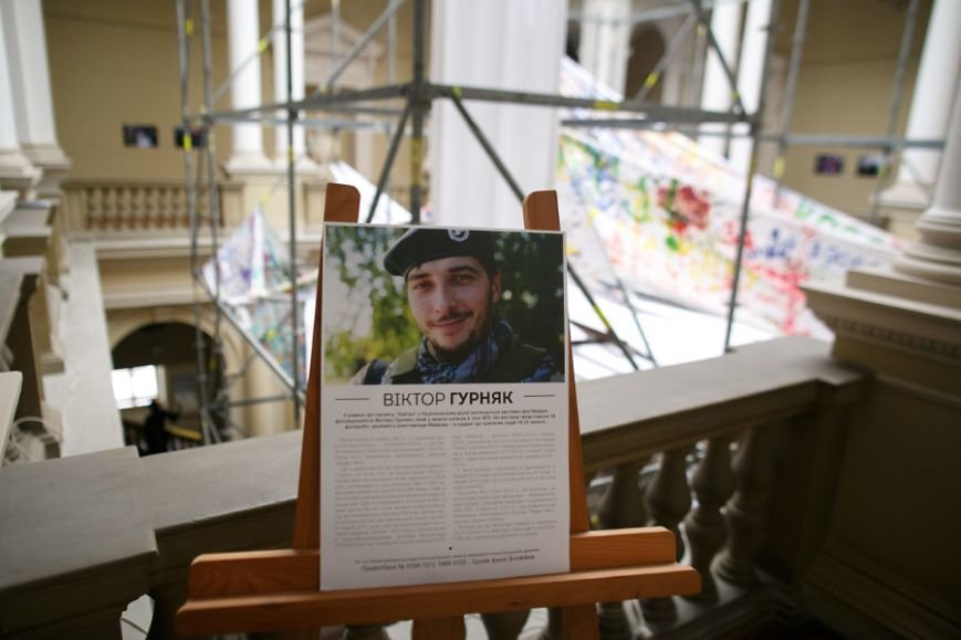 У львівському музеї експонується виставка загиблого в АТО фотокореспондента Віктора Гурняка (ФОТО), фото-3