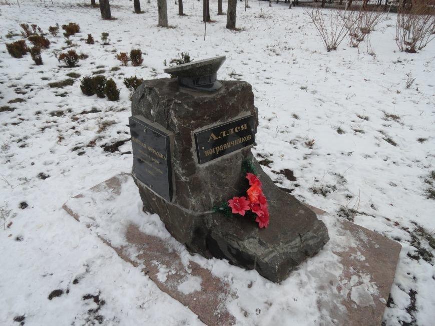 В день ВСУ у пограничников Мариуполя прошел молебен памяти погибших воинов (ФОТОРЕПОРТАЖ) (фото) - фото 6