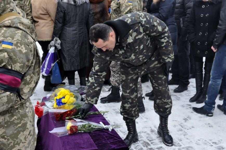 В Запорожье простились с потомком кошевого атамана, погибшим в зоне АТО (фото) - фото 1