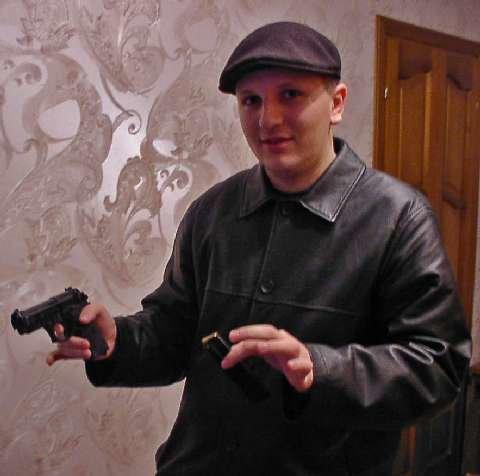 голубов пистолет