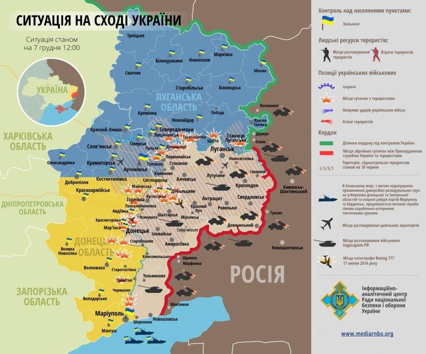 За сутки в зоне АТО погибли 2 украинских военных (КАРТА), фото-1
