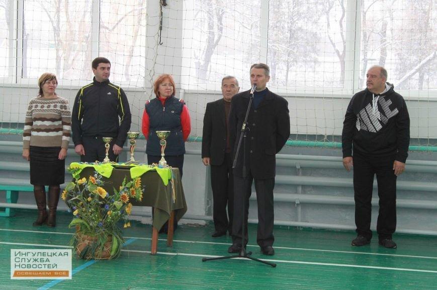 В Ингулецком районе состоялась спартакиада для органов местного самоуправления (ФОТО) (фото) - фото 1