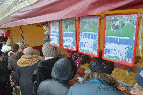 Мясная ярмарка в Гродно собрала большие очереди (Фото), фото-7