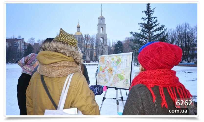 Арт-мобилизация составляет карту комфорта Славянска. (фото) - фото 1