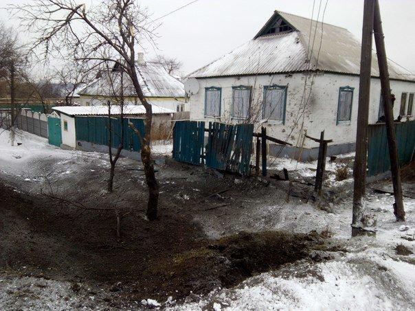 Под обстрелом город Юнокоммунаровск, фото-1